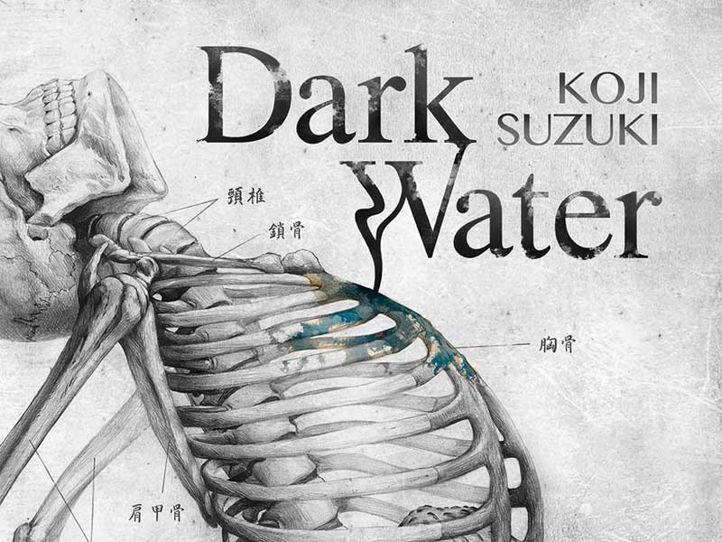 Dark Water - Koji Suzuki