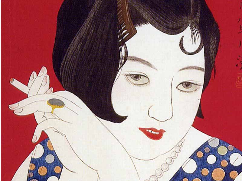 Naomi-Tanizaki