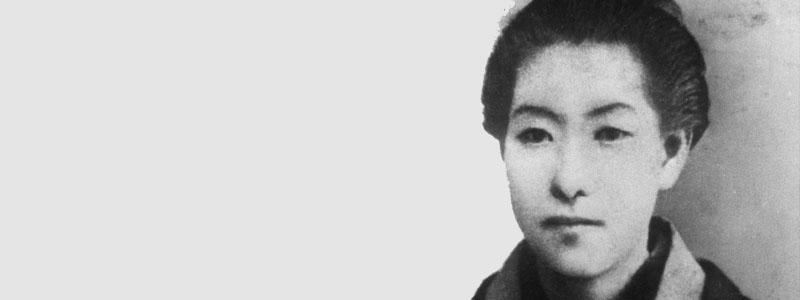 Higuchi Ichiyo